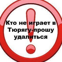 Анна Тошева, 24 сентября 1996, Унеча, id194573815