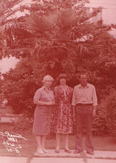 Лариса Макарова, 25 ноября 1959, Ступино, id191754652