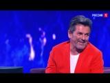 Thomas Anders - Das Leben Ist Jetzt New Song 2018 (Fan-Video)