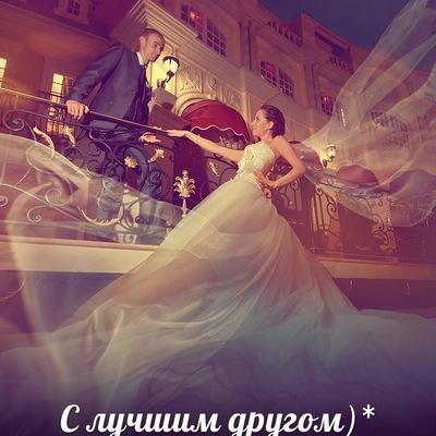 Александра Соловьева, 11 июня 1990, Екатеринбург, id195385184