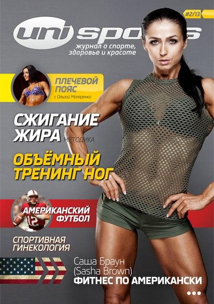в луганске где проститутки