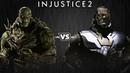 Injustice 2 - Болотная Тварь против Дарксайда - Intros Clashes (rus)