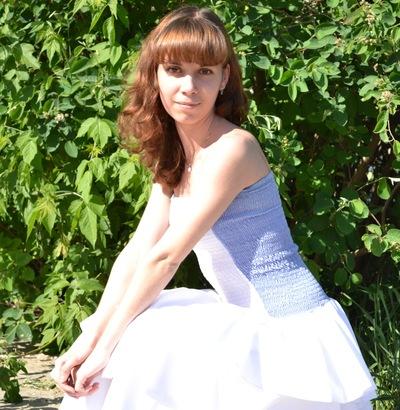 Екатерина Аракчеева, 4 февраля 1991, Балаково, id93205153
