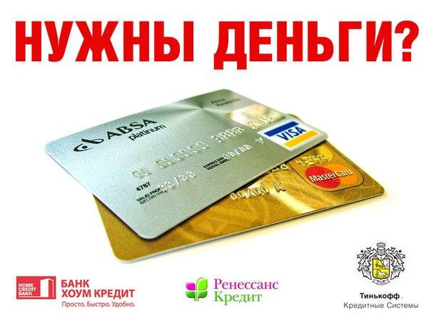 онлайн кредит на электронный кошелек