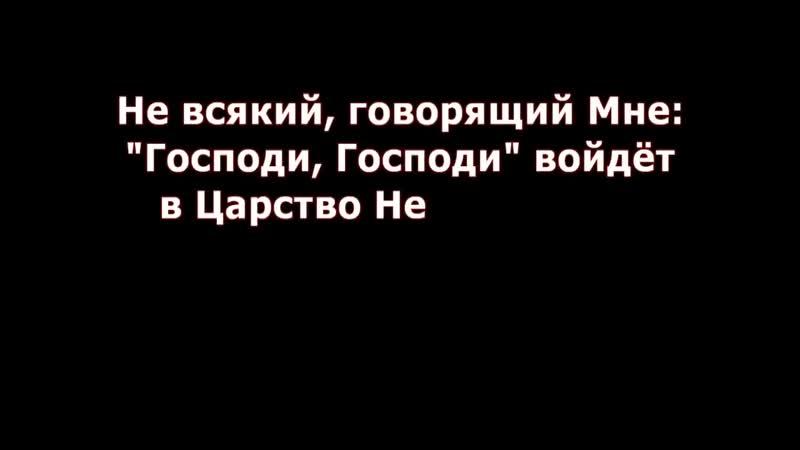 ТАЙНЫ НОВОГО МИРОВОГО ПОРЯДКА 6 9 часть