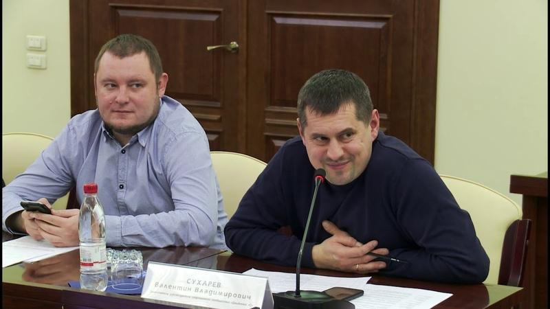 Эксперты-общественники рекомендовали ТОСам доработать инициативы проекта «Народный бюджет»