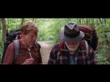 Прогулка по лесам (2015) HD Роберт Редфорд, Ник Нолти, Эмма Томпсон