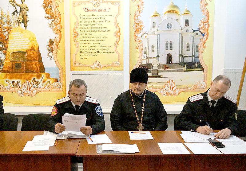 Священник посетил Совет атаманов Славянского районного казачьего общества