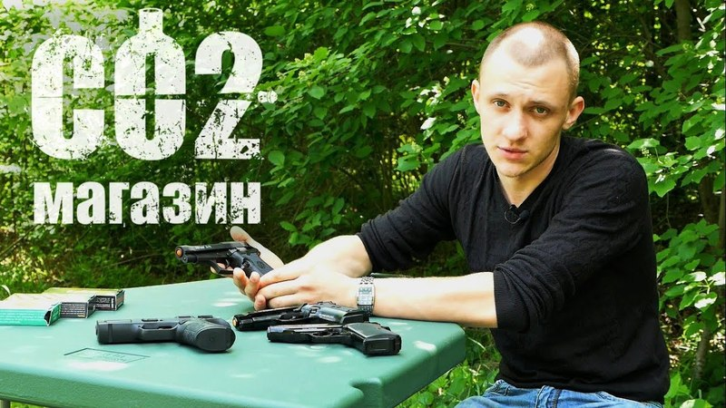 Ekol Majarov, Retay X1, Ekol Special 99, Retay 84FS - обзор, стрельба.