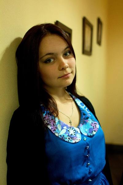 Кристина Войт
