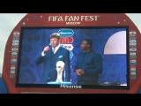 Кубок мира по футболу! Открытие фестиваля болельщиков на Воробьевых горах в Москве.