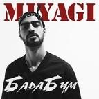 Miyagi альбом БадаБум