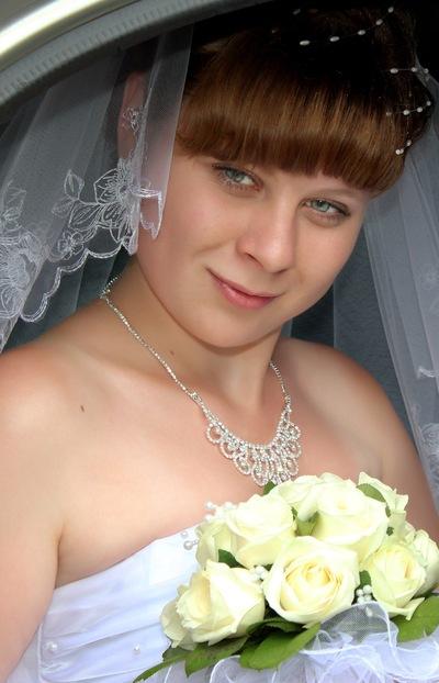 Ирина Гирченко, 5 мая , Харьков, id198833356