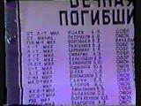 Грозный 1996 г,