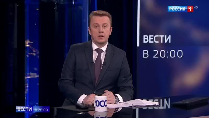 Видео с издевательствами москвички над ребенком заинтересовало следователей - Ро.mp4