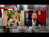 Не мать, а мачеха Мария Максакова требует у матери публичных извинений. Прямой эфир от 28.03.17
