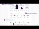 Обновлённая и прекрасная кэшбэк-платформа SWITIPS