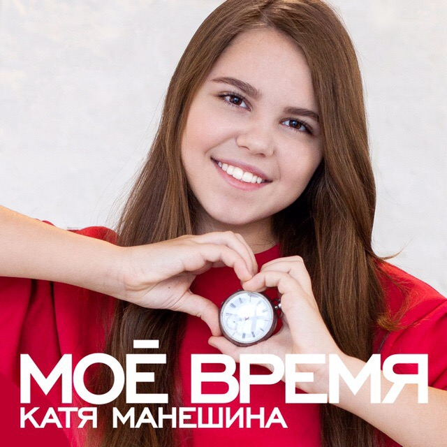 Katya Maneshina - Page 8 7B45CMJ6omQ