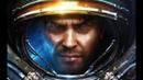 StarCraft 2 Wings of Liberty - прохождение на русском №8 - Тихая Гавань