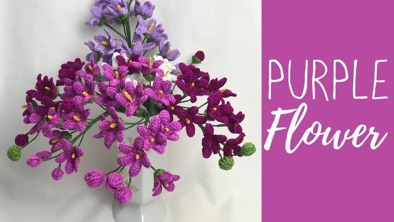 วิธีถักดอกไม้ไว้ใช้กับงานต่างๆ