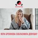 Анатолий Цой фото #49