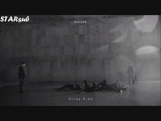 [Рус.саб] Stray Kids (스트레이 키즈) - Mirror (Performance Video)