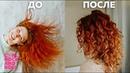 Из пушистых волос в структурированные локоны Юлия Самойленко в кудрявом эксперименте