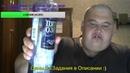 Гриша Полное ТВ выпил две бутылки водки залпом