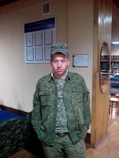 Евгений Шишея, 12 апреля , Солигорск, id86590423