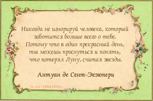 http://cs543100.vk.me/v543100852/ea54/1D4gw52CWW0.jpg