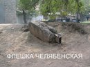 Назар Шевчук фото #24