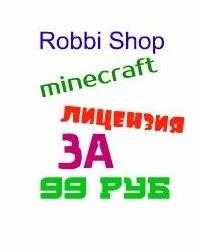 Minecraft лицензия за 99 рублей robbi shop
