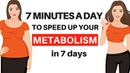 7 DAY CHALLENGE - CALORIE 🔥 BURNING 7 MINUTE WORKOUT TO SPEED UP YOUR METABOLISM - START NOW