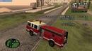 Прохождение GTA San Andreas на 100 - Работаем пожарным