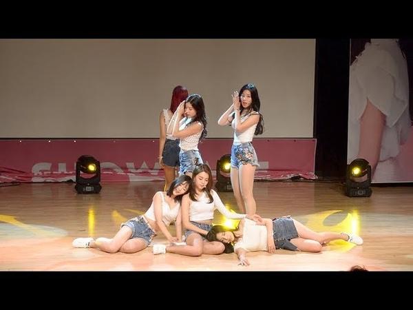 [HD영상] 베리굿(Berry Good), 수록곡 'mellow mellow' 라이브 무대(180814)
