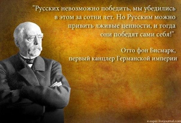 Новости: События дня. Взгляд патриота — 19.09.2013 — Маккейн ответил Путину