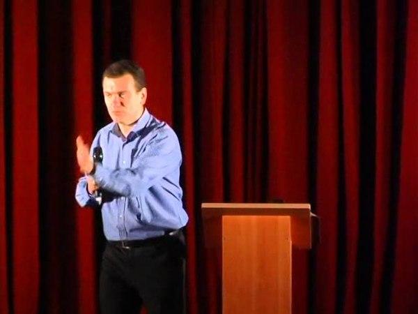 Семинар о добрачных отношениях. Часть 2 (Вефиль, 20 декабря 2014)