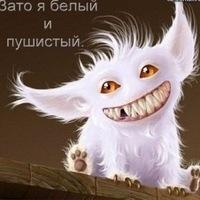 Дмитрий_283062523