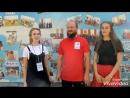 Команда Новости МОФИ . День 2