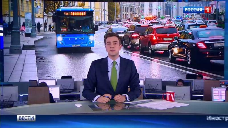 Вести-Москва • Иностранные права вне закона: работающим водителям придется получать российские