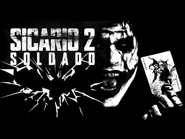The Dark Knight - (Sicario 2 Soldado Style)