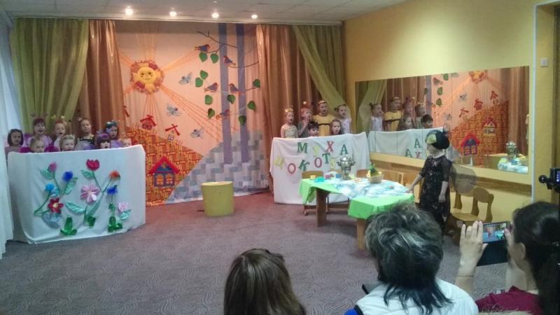Мюзикл в детском саду Муха-Цокотуха 1