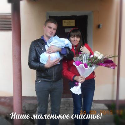 Наталья Харитонова, 25 июня , Базарный Сызган, id43683523