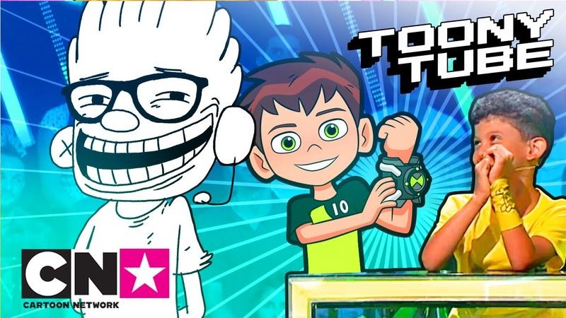 Туни Тюб | Бен 10 Челлендж микс | Cartoon Network