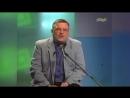 Михаил Круг - Мой бог- (Передача Взрослые песни -2000 год).