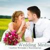 Фотограф и видеооператор на свадьбу Москва