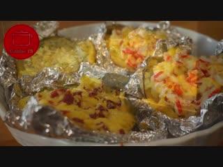 Рецепт Крошки-Картошки с 3 разными начинками