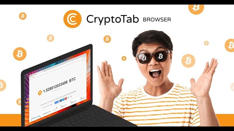 БЕЗ ВЛОЖЕНИЙ. ПАССИВ.Расширение Crypto Tab(крипто таб) и другие платят