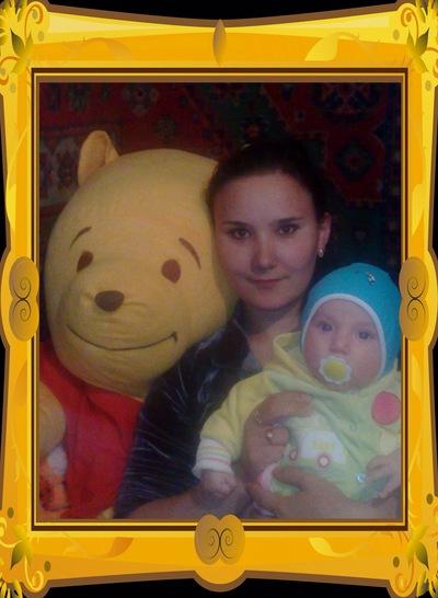 Кристина Карагодина, 10 января 1990, Барнаул, id196147890