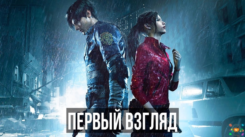 Resident Evil 2 Remake — Первый взгляд, предварительный обзор
